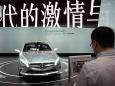 Mercedes-Benz App Auto China 2012